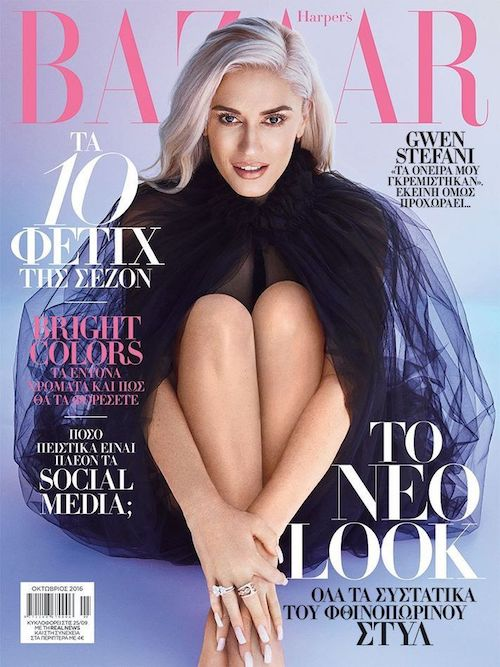 Top 5 Harper's Bazaar Magazine Covers - Gwen Stefani