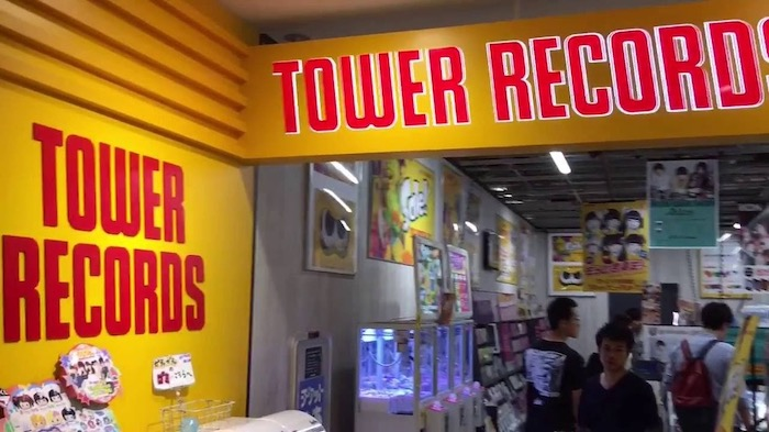 Top 5 Stores You Probably Remember If You Were Born In The 90s - Tower Records